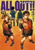 ALL OUT!! (7)